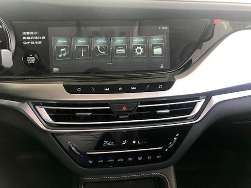 Первый автомобиль ChanGan CS35Plus уже в Рязани!