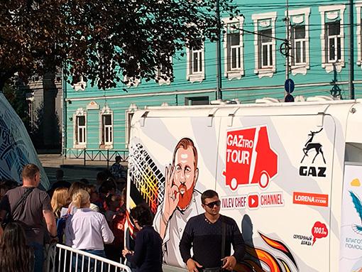 Мы не могли не посетить визит шеф-повара Константина Ивлева в Рязань